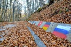 Знамена  по пътя към Златните мостове